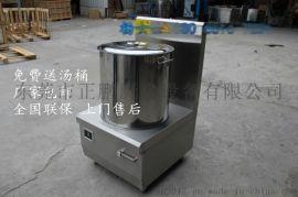 正鹏电灶炉价格 餐厅煲汤炉厂家 佛山大功率电磁汤灶