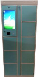 中立10门智能收衣柜、智能自助洗衣柜