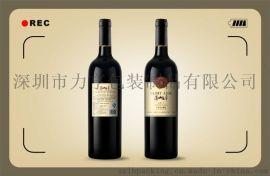 红酒酒标设计标签不干胶印刷