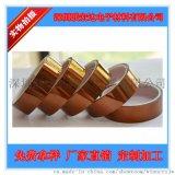 湖南防靜電高溫膠帶廠家,深圳金手指膠帶廠家