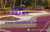 拜石供应威海彩色透水地坪/胶筑彩石胶结剂