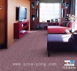 酒店客房地毯川系列现货
