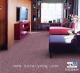 酒店客房地毯川系列現貨
