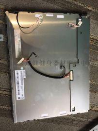 无锡海信液晶电视维修售后