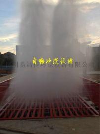建筑工地自动洗车机、天津工地洗车槽-厂家