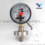YEX系列不鏽鋼膜盒電接點壓力表