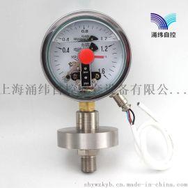 YEX系列不锈钢膜盒电接点压力表