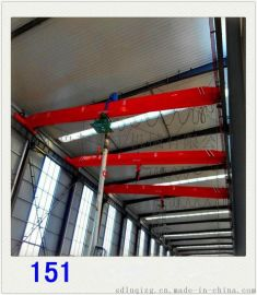 专业定做5吨单梁起重机,5吨行车5吨航吊,5吨天车