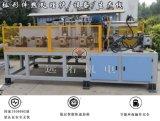 非標定製弧形鍵調質熱處理爐/設備/生產線專業供應商