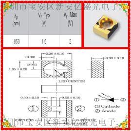 台湾亿光原装**850NM红外线发射管SMD发射器贴片式红外发射探头HIR91-01C-L297-2T