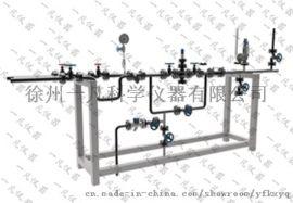 一凡YF-YLGD-M1压力管道模拟机介绍项目