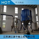 LPG高速离心喷雾干燥机 热供塑料树脂专用干燥机 常州优质烘干设备