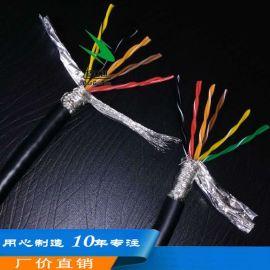 10芯抗拉耐磨国标TRVSP5*2*0.2平方双绞0.10镀锡铜丝柔性**拖链线