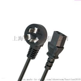 国标纯铜3芯0.5-2.5平方电源线插头线设备连接线