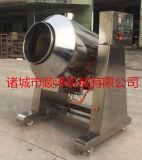 多功能滚桶式自动炒菜机 炒菜机 不锈钢电磁炉炒菜机