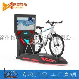 拓普互动vr设备厂家直销vr自行车2.0黑骑士vr设备一套vr体验馆设备虚拟现实设备