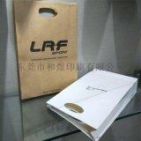 批量定製紙質手提袋印刷共性與常見特殊印刷
