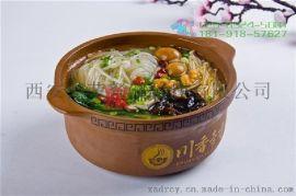川香奇香砂锅怎么加盟?
