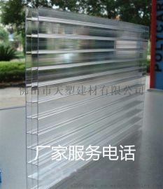 广东阳光板厂家供应6/8/10mm透明阳光板批发价