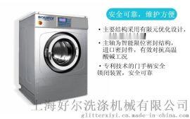 航星17公斤水洗机, 上海航星洗衣设备, 科瑞SSC-17悬浮式洗脱机