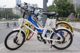 共用電單車_共用電動車_共用電瓶車_軟硬體整套方案