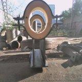 膨脹蛭石隔熱管託生產廠家 DN350蛭石隔熱管託