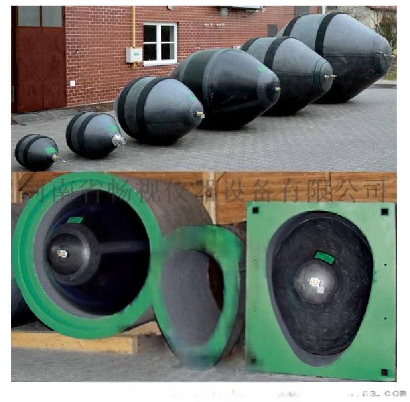 捷克進口 錐形閉水閉氣封堵氣囊ULK系列 500-1200mm