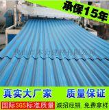 供应PVC防腐瓦钢结构厂房塑料瓦 树脂屋面铁皮隔热瓦彩钢大波浪瓦