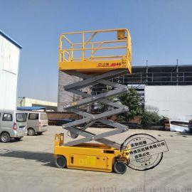 6米全自行升降机自行式升降平台自行剪叉式高空作业车