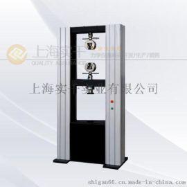 300KN伺服双柱式电子拉力机, 微控伺服式拉力试验机品牌