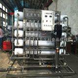 石家庄水处理设备专业厂家