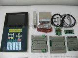 注塑機電路板維修|PCB線路板維修|程式編寫燒錄拷貝