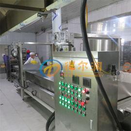 惠州 HJ6自动鸡排油炸机 电加热裹糠鸡排油炸机