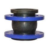 厂家加工 DN65橡胶软连接 双球接头 欢迎选购
