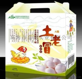 定制土鸡蛋包装盒农产品水果礼品盒 瓦楞纸箱印刷土特产手提纸盒