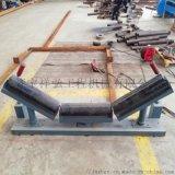 TD75皮带机槽形托辊 定制非标皮带机槽形托辊