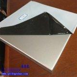 石咀山铝单板 2.0/2.5/3.0铝单板价格 氟碳铝单板规格 铝单板生产厂家
