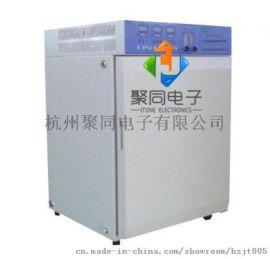 陕西二氧化碳培养箱HH.CP-T自产自销