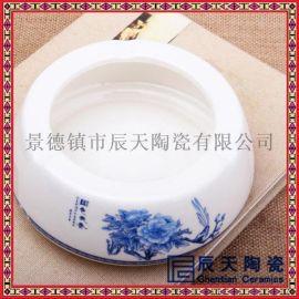 时尚礼品陶瓷烟灰缸 冰裂釉烟灰缸 色釉陶瓷烟灰缸