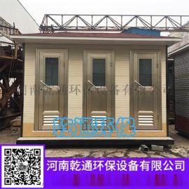 青海环保移动厕所厂家供应-水冲式公厕-乾通环保