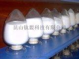 苹果产品专用表面处理纯陶瓷砂