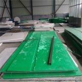 厂家直销高品质耐磨PE板材