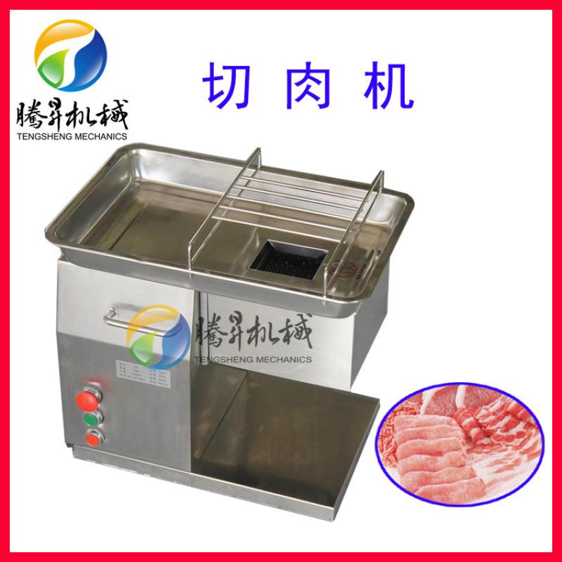 猪肉切片机 切肉丝机