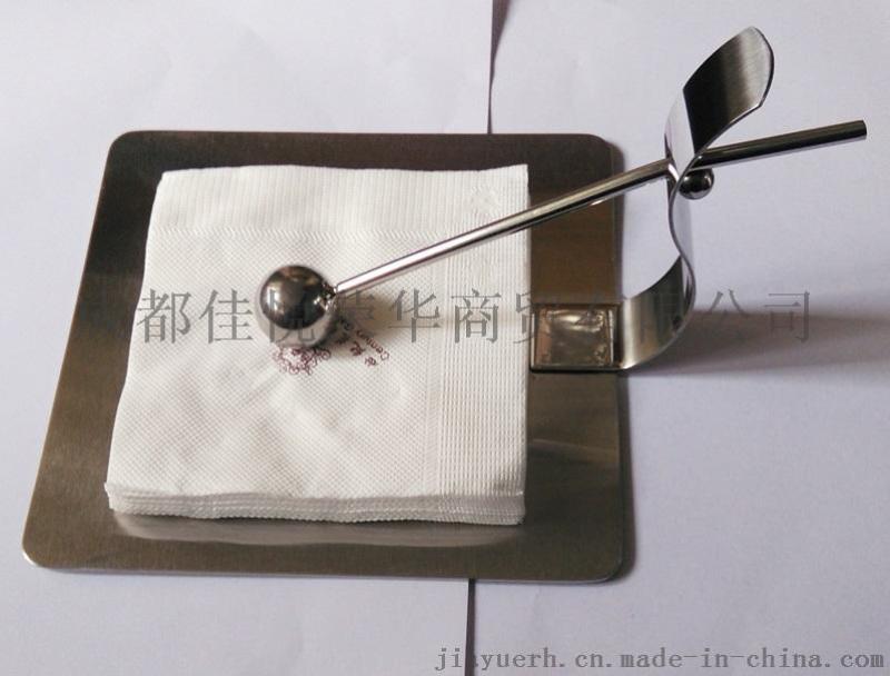 放在餐桌上用餐巾纸架 **纸巾夹 不锈钢压纸座