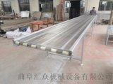 爬坡网带输送机耐高温 提升爬坡输送