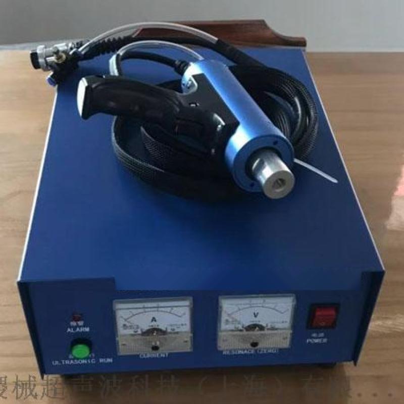 上海35K**声波点焊机 嘉定35KHz**声波点焊机