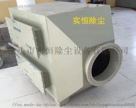 活性炭吸附箱除尘器 实恒SHX型活性炭环保箱
