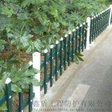 江苏南通美好乡村护栏供应 pvc护栏