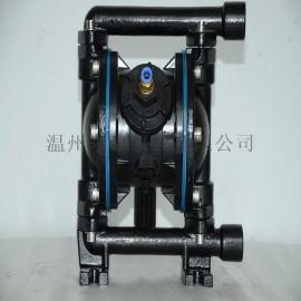 QBY3-15铸铁气动隔膜泵
