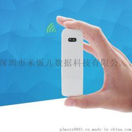 笔记本上网设备无线网卡托随身WiFi